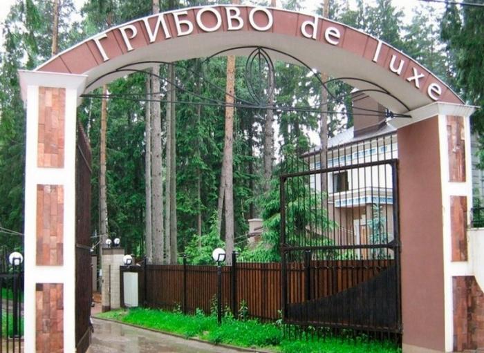 Самый дорогой дом в России в Подмосковье продают особняк за 1,9 миллиарда рублей