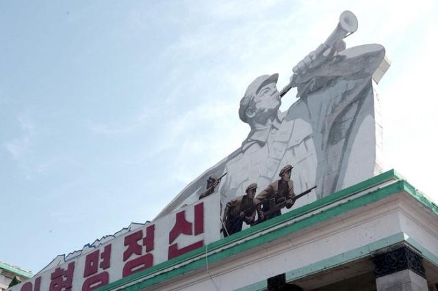 Повседневные фото жизни в Северной Корее