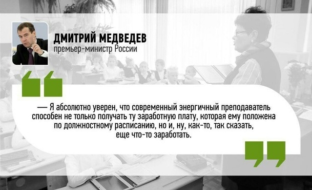 Цитаты российских чиновников, которые вызывают много вопросов