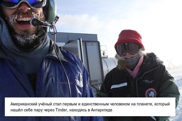 Интересные и невероятные факты об Антарктиде, в которые сложно поверить