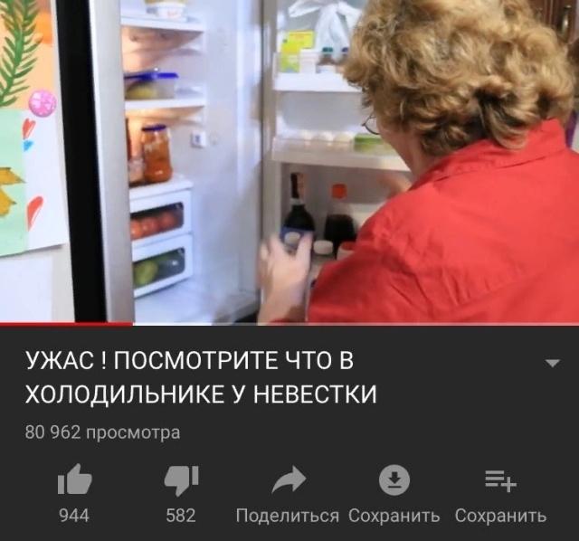 Бабуля-видеоблогер 100 уровня