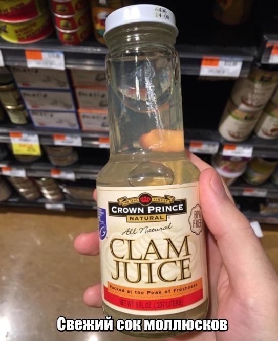 Необычные продукты, которые можно увидеть на полках магазинов в США