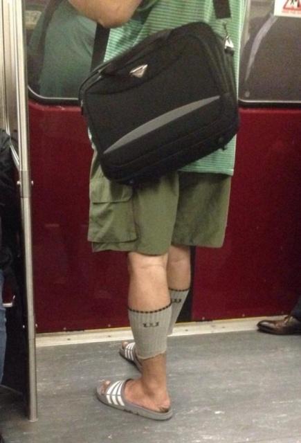 Мода, что ты делаешь? Прекрати!