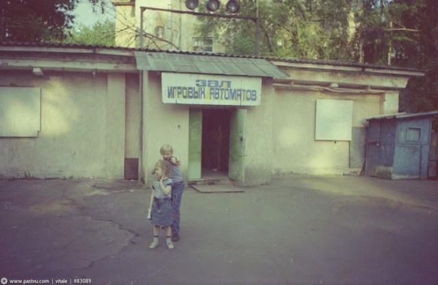 Москва в 90-х годах прошлого века