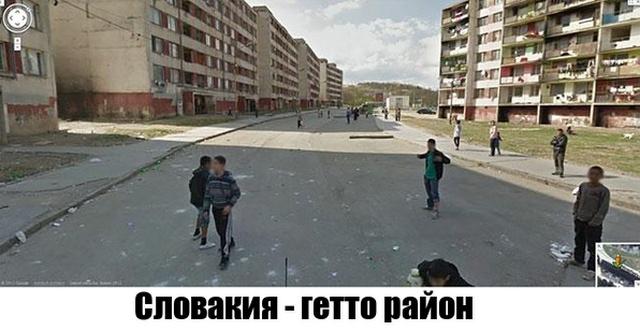 Неожиданные моменты, запечатленные на Google Street View