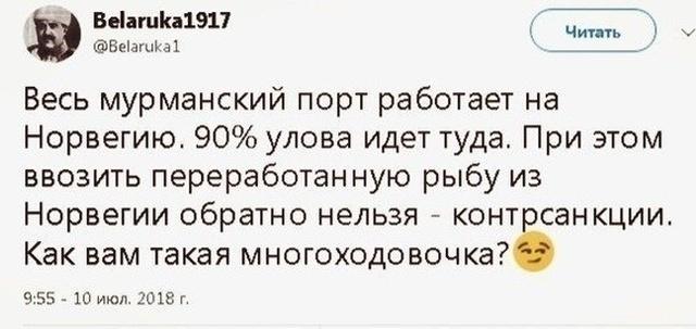 Мурманск - суровый город для самых горячих людей