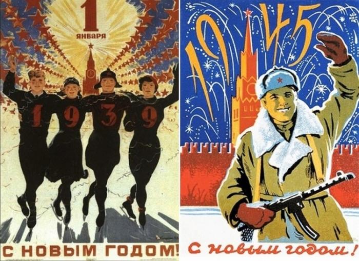 Новогодние открытки времен Советского Союза