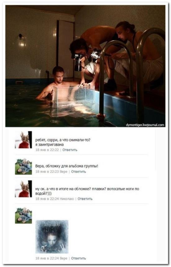 Шутки и картинки из социальных сетей