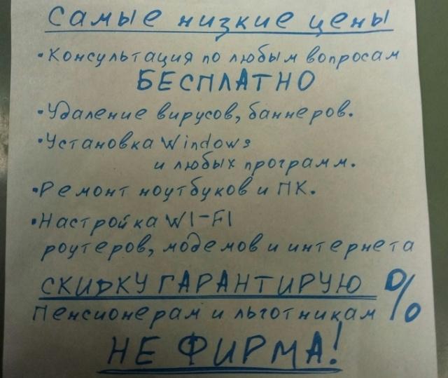 Компьютерный мастер и пенсионерка из Санкт-Петербурга