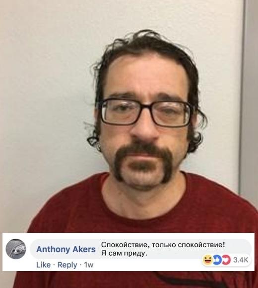 Полиция выложила в социальной сети фото преступника, и он ответил на публик ...