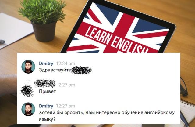 Агрессивный московский маркетинг