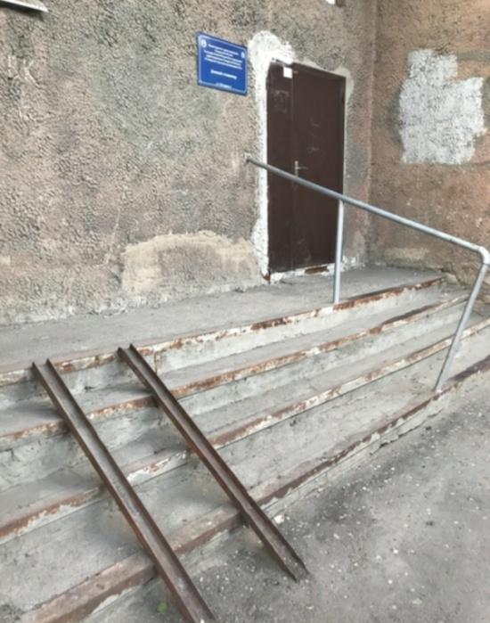 """Дневной стационар в Самаре или """"филиал"""" Форта Боярда"""