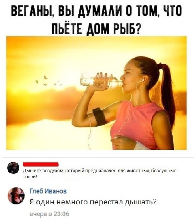 Смешные высказывания и комментарии из социальных сетей