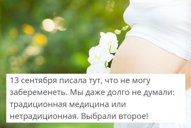 Женские форумы -