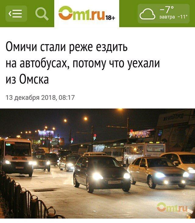 Странные заголовки новостей в отечественных СМИ