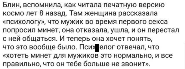"""""""Специалисты"""" 100 уровня"""