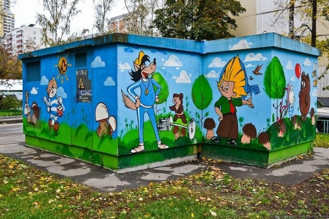 Уличные рисунки, на которые приятно посмотреть