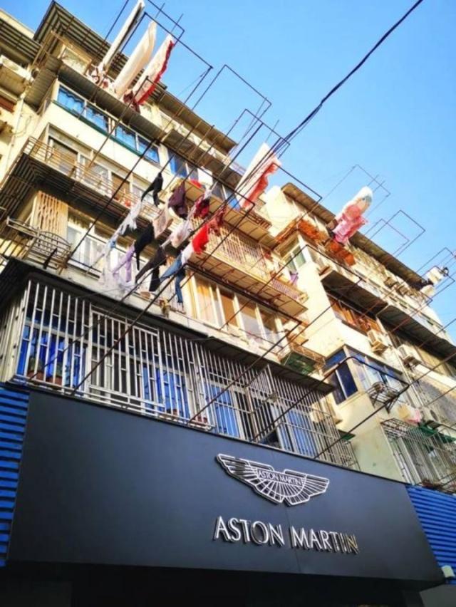 Автосалон Aston Martin в Китае