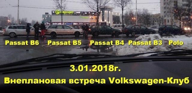 Странная авария в Белоруссии