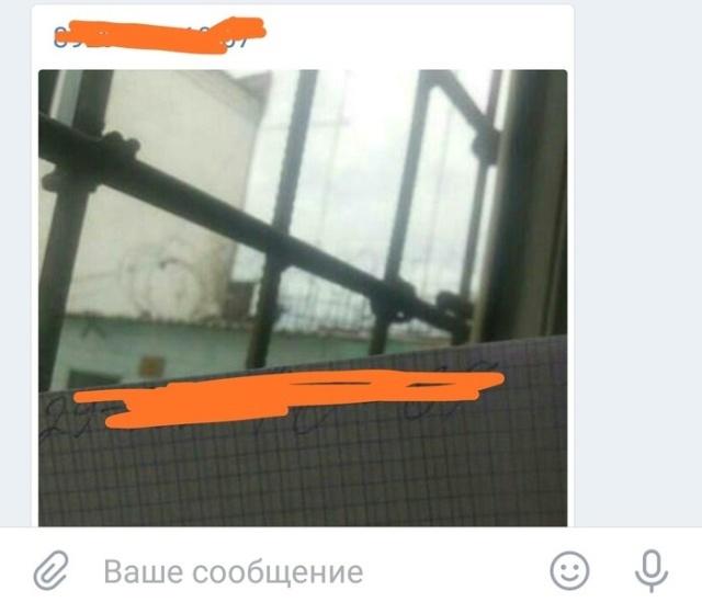 Заключенный из социальной сети