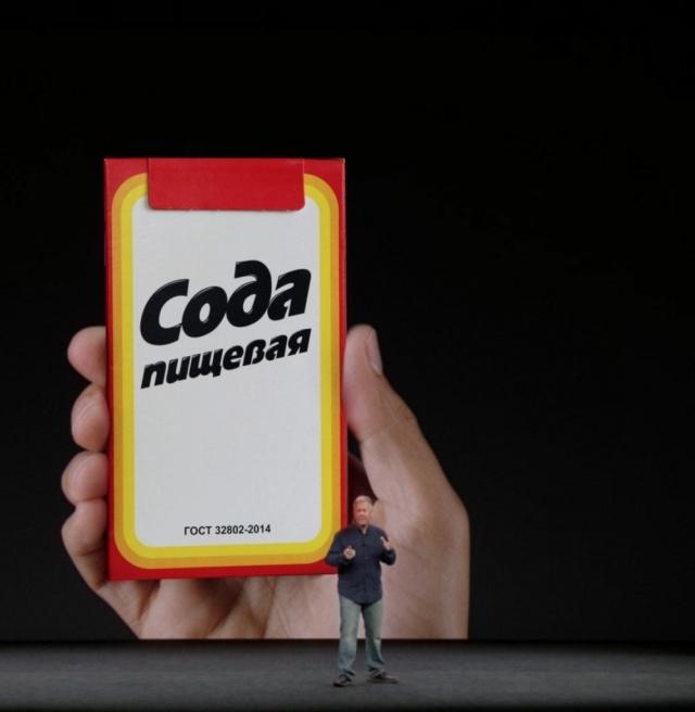 Мошенники в сети: сода вместо смартфона