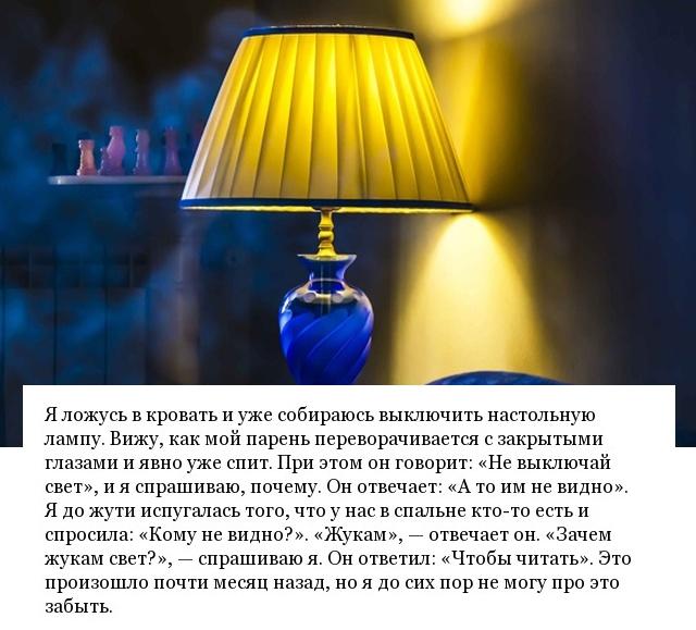 Пугающие фразы, которые можно услышать от спящего человека