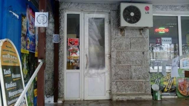"""""""Отличный мотив"""", чтобы вломиться в закрытую кофейню"""