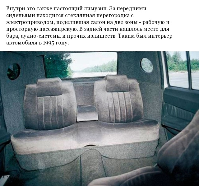 Волга-Кортеж уникальный лимузин на базе ГАЗ-31029