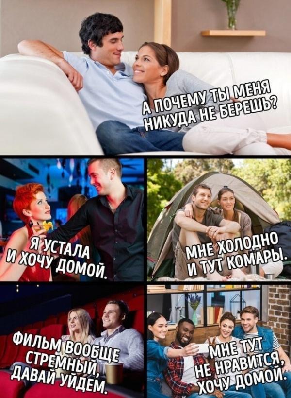 Стоковые фото, которые стали юмористическими мемами в сети