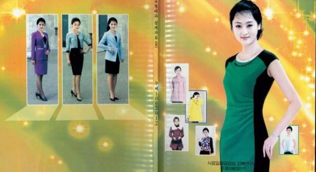 Мода в Северной Корее