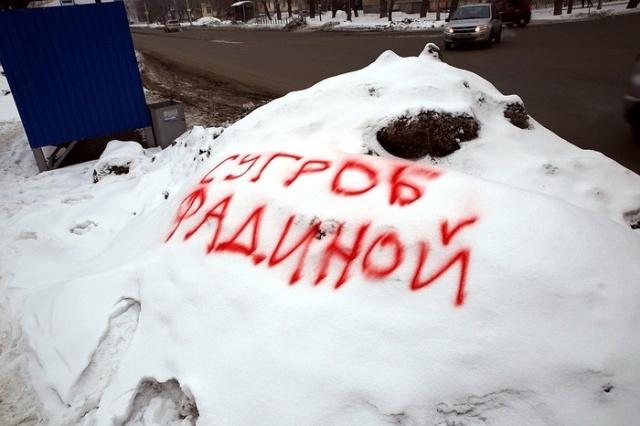 Жители Омска мотивируют мэрию вывозить снег