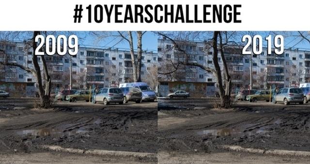 Юмор и картинки на тему 10YearChallenge