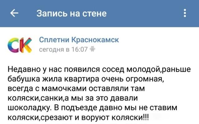"""Про """"яжематерей"""" и их нового соседа"""
