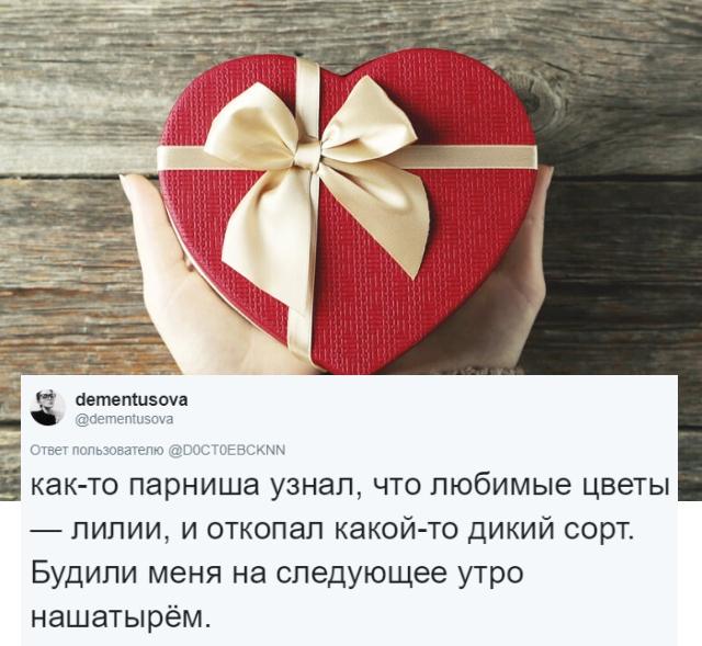 Люди делятся историями о самых бесполезных и странных подарках, которые они ...