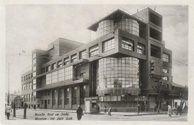 Необычное здание, которое было построено в России 90 лет назад