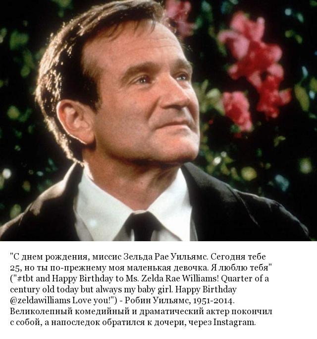 Последние слова известных людей, которые они произнесли перед смертью