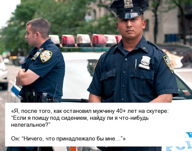 Фразы, которые не следовало бы говорить полицейским