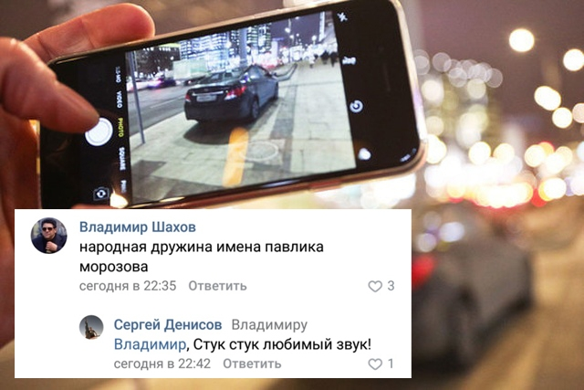 Водителей будут штрафовать за нарушения ПДД на основе фото и видеоматериало ...