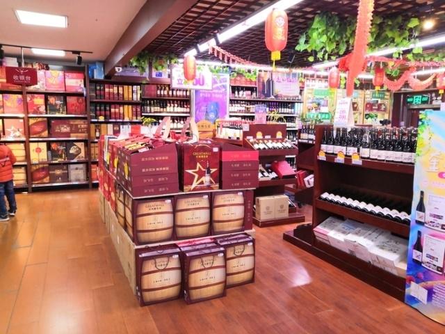 Какой алкоголь можно купить в супермаркетах Китая, и сколько он там стоит