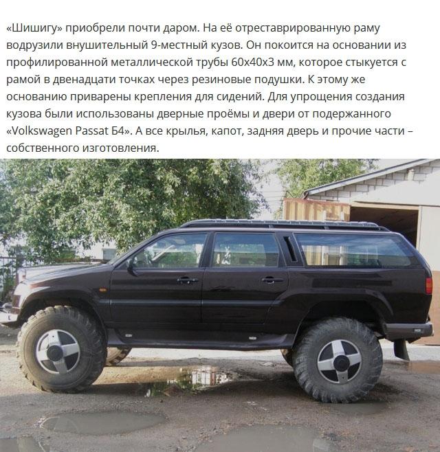 """Самодельный внедорожник """"Бизон"""" на базе грузовика ГАЗ-66"""