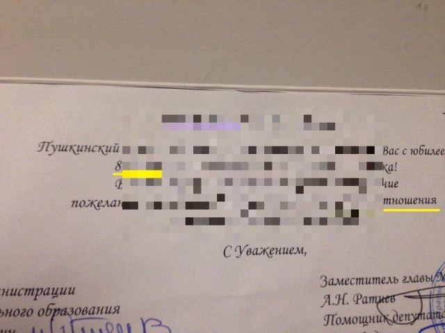 Депутаты поздравили пенсионерку из Санкт-Петербурга с 850-летием