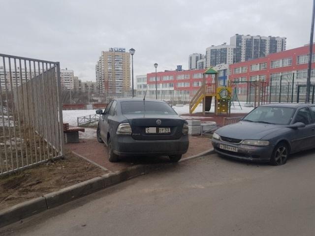 Проучили за парковку в неположенном месте
