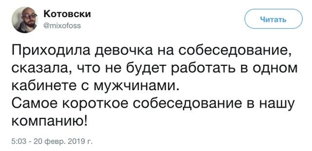 """""""Люди говорят"""" в социальных сетях"""