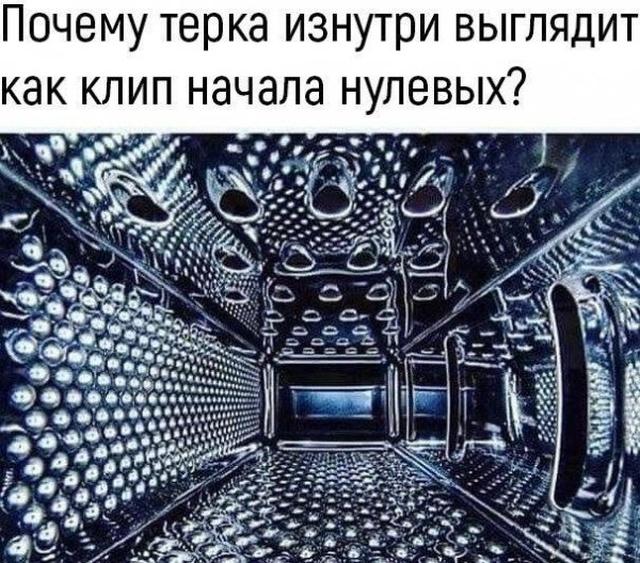 Простой юмор с просторов сети