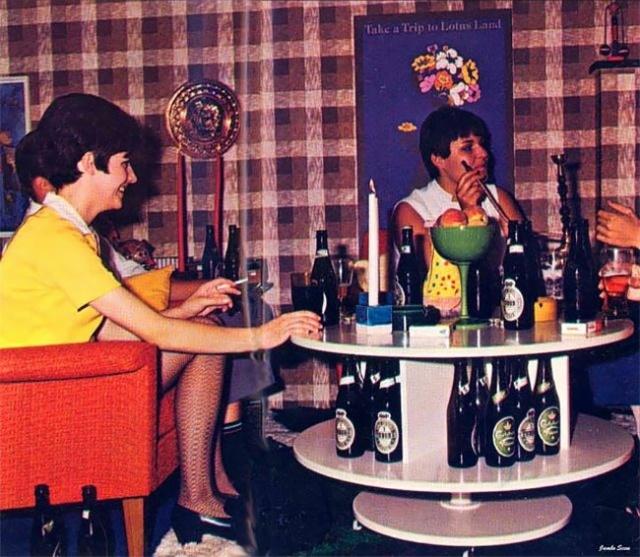 Вечеринки в 1970-х годах