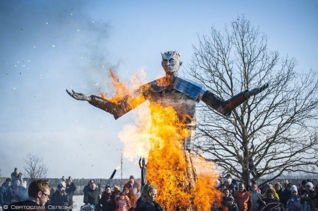 "В парке ""Аргамач"" сожгли чучело Белого Ходока"