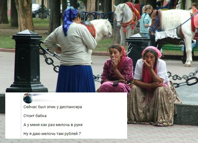 Уличная магия - она существует!