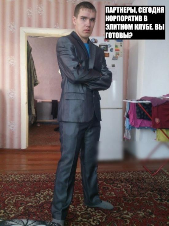 Русские трейдеры. Продолжение