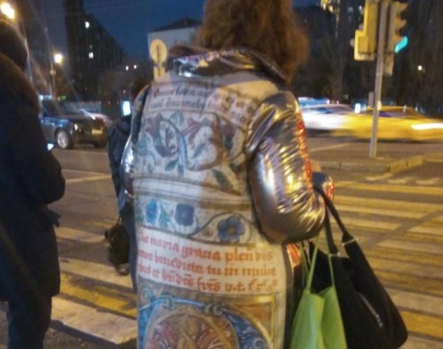 Мода, прекрати!