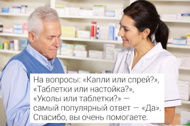 Истории фармацевтов о непростой работе в аптеках